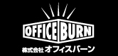 OfficeBurn
