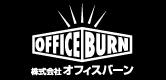 OfficeBurn